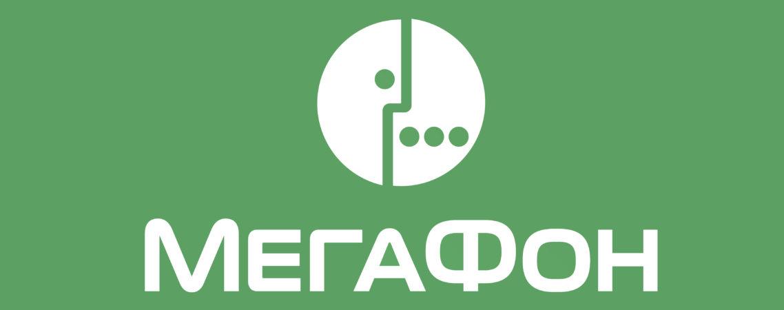 Бесплатные звонки от Мегафона