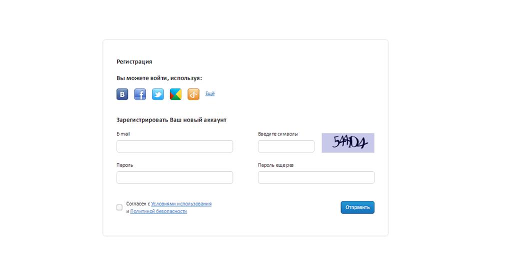 ByteHand : СМС-рассылки по всему миру
