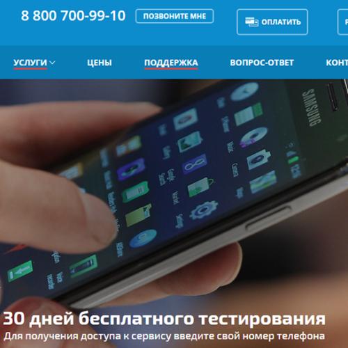 СМС Дисконт : лучшая SMS рассылка для бизнеса