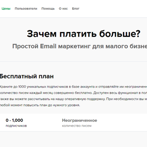 MailerLite : Email Marketing Software, Services and Newsletters