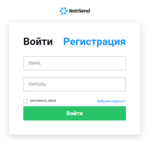 NotiSend : Email, Push и SMS рассылки