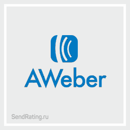 AWeber : Email-маркетинг с экономией времени