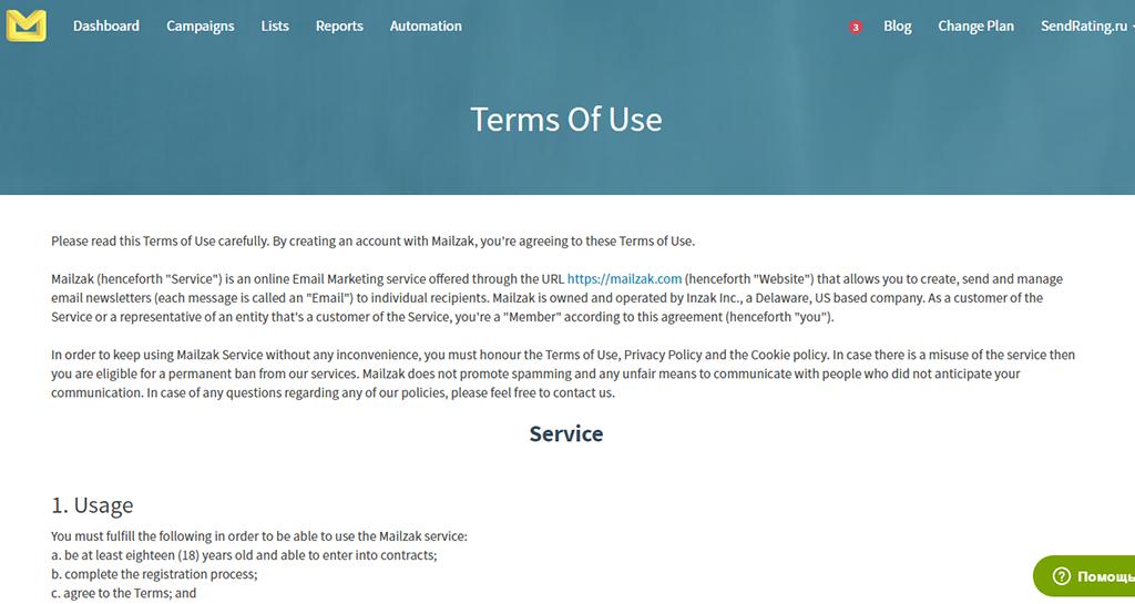 MailZak : Everything you need for email marketing
