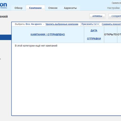 Marketion - Email-рассылка, Массовая Рассылка Сообщений