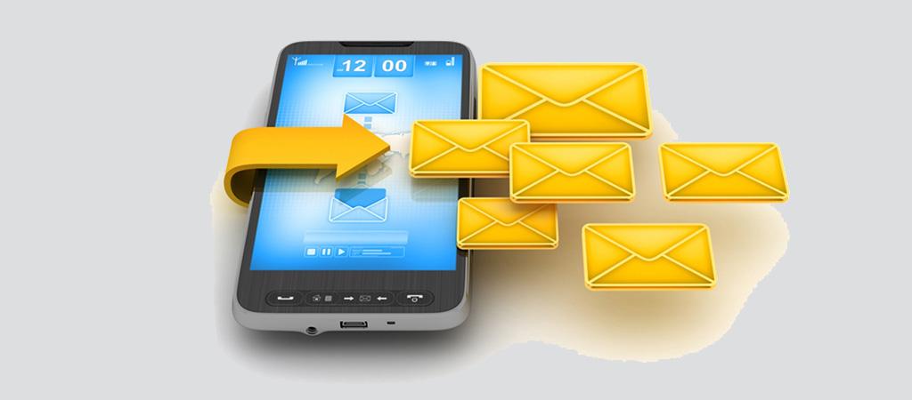 Изменение тарифов на отправку SMS