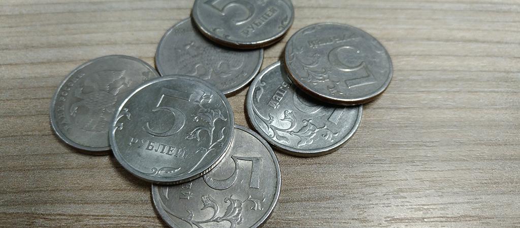 Бонус при первой оплате: деньги умножаем на два